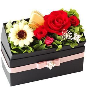 Azurosa(アズローザ) プリザーブドフラワー ギフト ボックス 枯れない花 フレグランスソープ レッド|steppers