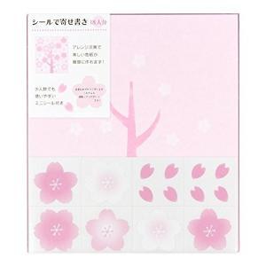 ミドリ 色紙 シール付 カラー色紙 桜柄 33156006|steppers