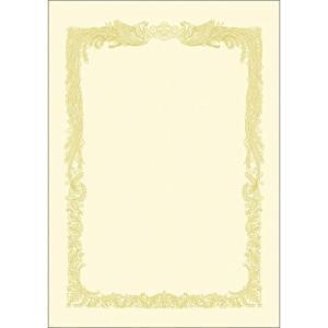 タカ印 賞状用紙 OA対応 10-1068 A4 横書き クリーム ケント紙 10枚|steppers