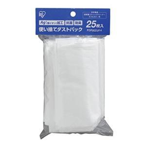 アイリスオーヤマ 軽量 スティッククリーナー 別売掃除機用紙パック FDPAG1414|steppers