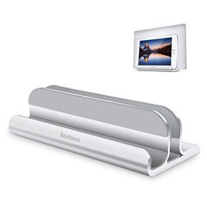 Bestand 1 つで 2 役 MacBook/iPad/iPhone 用ラップトップスタンド、さまざまな厚さに対応する調節可能ラップトップスタンド, シルバー|steppers