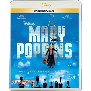 メリー・ポピンズ 50周年記念版 MovieNEX [ブルーレイ+DVD+デジタルコピー(クラウド対応)+MovieNEXワールド] Blu-ray|steppers