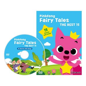 Pinkfong Fairy Tales THE BEST 15 DVD ピンキッツ ピンクフォン フェアリーテールズ ベスト 英語 童話 幼児英語|steppers