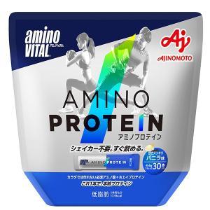 アミノバイタル (aminovital)アミノプロテイン バニラ味30本入パウチ(16AM2700)