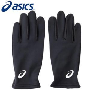 【アシックス】asics ウォームレーシンググローブ 3093A035-001 手袋 グローブ ランニング asa