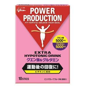 グリコ パワープロダクション (POWER PRODUCTION) クエン酸&グルタミン (12.4...