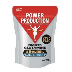 (送料無料!)グリコ パワープロダクション (POWER PRODUCTION) アミノ酸プロスペック グルタミンパウダー 200g