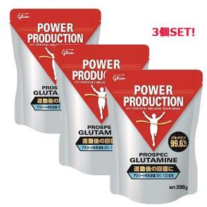 グリコ パワープロダクション 【POWER PRODUCTION】 アミノ酸プロスペック グルタミン...
