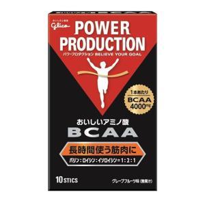 グリコ パワープロダクション (POWER PRODUCTION) おいしいアミノ酸BCAAスティッ...
