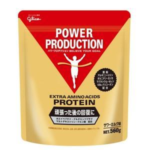 グリコ パワープロダクション 【POWER PRODUCTION】エキストラアミノアシッドプロテイン...