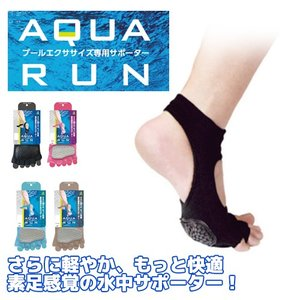 AQUARUN (アクアラン) 水中専用サポーター 日本製 ユニセックス エクササイズ プール