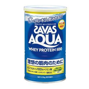 ☆【ザバス】SAVAS アクアホエイプロテイン100 グレープフルーツ風味378g(18食分)【CA...