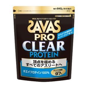 【ザバス】SAVAS プロ クリアプロテインホエイ100 テイストフリー 840g(約40食分)【C...