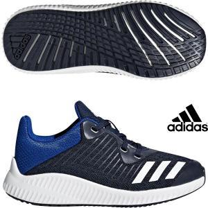 ☆41%OFF大特価(アディダス)adidas FortaRun K (CP9988)キッズ 子供 靴 18SS