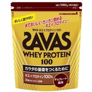 【ザバス】SAVAS ホエイプロテイン100 チョコレート ...