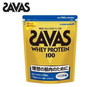 ☆【ザバス】SAVAS ホエイプロテイン100 ...の商品画像