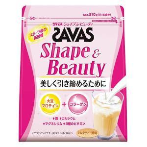 ☆【ザバス】SAVAS SHAPE&BEAUTY 【シェイプ&ビューティ】 210g...