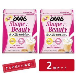 /SAVAS/ザバス/サプリメント/SHAPE&BEAUTY/