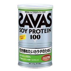 ☆【ザバス】SAVAS ソイプロテイン100 ココア315g(15食分)【CZ7445】