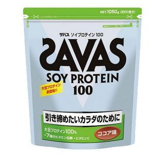 【ザバス】SAVAS ソイプロテイン100 ココ...の商品画像