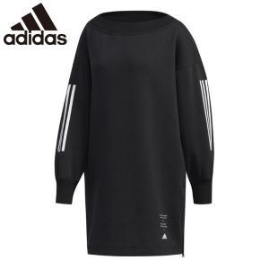 【アディダス】 adidas  W ID チュニック  ED1413  レディース トップス カジュ...