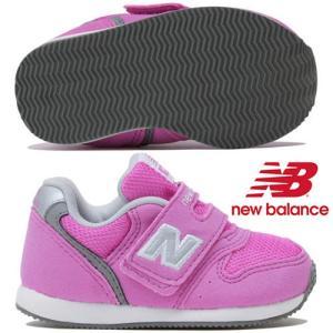 【ニューバランス】new balance FS996 MAI...
