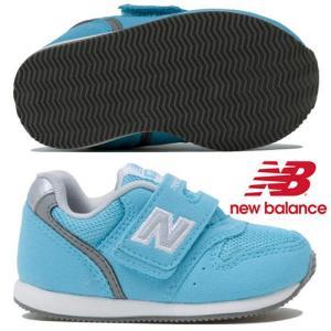 (ニューバランス)new balance FS996 TBI...