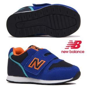 ニューバランス キッズ スニーカー IZ996 TBU ブルー/オレンジ(BLUE/ORANGE)n...