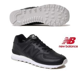 【ニューバランス】new balance ML574 DAK(BLACK) ML574-DAK メン...