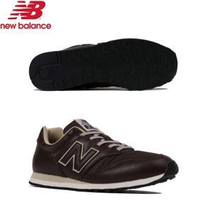 【ニューバランス】newbalance ML373 BROWN 2E【ML373-BRN】 メンズ ...