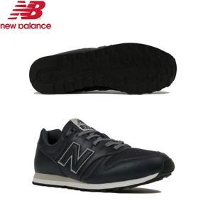 【ニューバランス】newbalance ML373 BROWN 2E【ML373-NVY】 メンズ ...