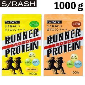 【スラッシュ ランナープロテイン】SRASH RUNNER PROTEIN ココア味 グレープフルー...