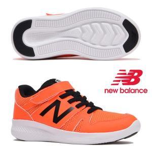 ニューバランス キッズシューズ YT570 GB オレンジ/ブラック(ORANGE/BLACK)ne...