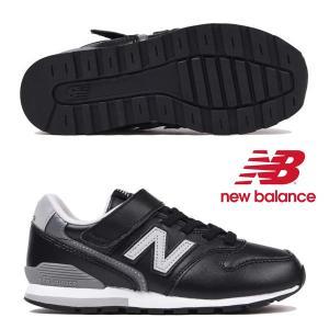 あすつく対応可能☆【ニューバランス】new balance YV996 LBK (BLACK)キッズシューズ スニーカー 子供靴 YV996-LBK 19HO nbk