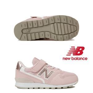 【ニューバランス】new balance YV996 PPK (SHELL PINK) キッズシューズ スニーカー 子供靴 YV996-PPK 19FW nbk