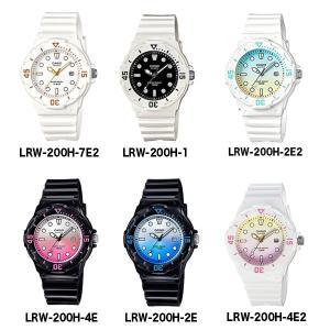 CASIO カシオ 腕時計 アナログ レディース LRW-200H 【メール便対応可】 steyk 05