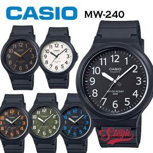 CASIO MW-240 カシオ チプカシ ビッグサイズ  時間が見やすい 大きい文字メンズ レディ...