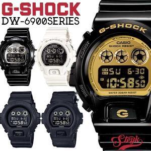 CASIO DW-6900 カシオ G-SHOCK Gショック  DW-6900 メンズ 腕時計 防...