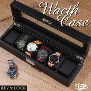 カーボン 時計ケース 鍵付き 腕時計ケース  6本 プレゼント 収納ケース 腕時計 インテリア コレ...
