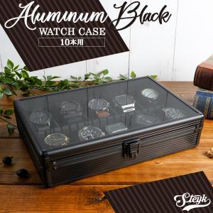 アルミ ブラック 10本 時計ケース 腕時計ケース 収納 ケース 収納ケース コレクション 腕時計ボ...