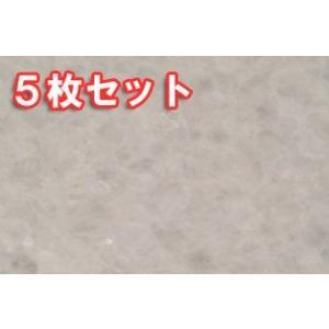 大理石 マンダレーホワイト 400×400 本磨仕上 5枚セット 【送料別途】|stgarden-seki