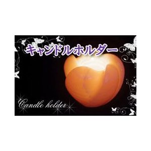 キャンドルホルダー 【送料別途】|stgarden-seki