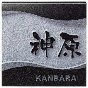 天然石材表札 DS-92 黒御影石 【送料別途】|stgarden-seki