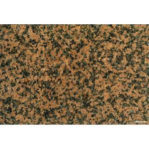 ミカゲ石 バルモラルレッド 300×600×13 本磨き・バーナー仕上 【送料別途】|stgarden-seki