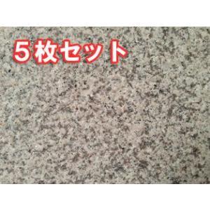 ミカゲ石 紅麻 400*400*13 本磨 バーナー仕上 5枚セット 【送料別途】|stgarden-seki