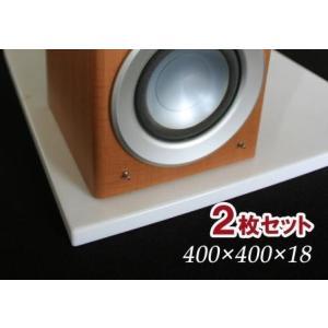 スピーカー台 白大理石タソスホワイト 400角 2枚セット(送料別途)|stgarden-seki