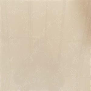 8014 セラミカルナ 600*600*10 4枚セット【送料別途】|stgarden-seki