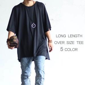超ビッグTシャツ 半袖 オーバーサイズ ビックTシャツ ロング丈白 黒 ワイン グレー グリーン ホ...