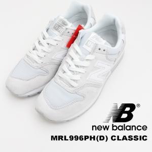 New balance(ニューバランス)MRL996PH(D...