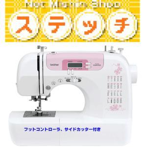 ブラザー ミシン PS202 PS203